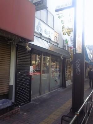 s-麺屋りょう
